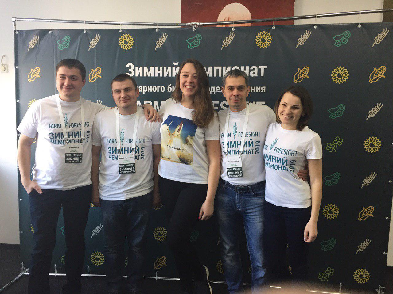 Команда «Грано Груп» зайняла ІІІ місце в чемпіонаті Farm Foresight